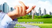 Cниму квартиру в Петербурге.